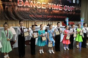 Dance Time Cup
